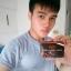 สบู่สครัปกาแฟ PANTIP AURA DOUBLE WHITE COFFEE SOAP thumbnail 46