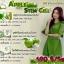 ไนท์ครีม สเต็มเซลล์แอปเปิ้ลเขียว ราคาแยกตามชิ้นนะครับผม thumbnail 3