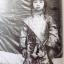 THE MOON PRINCESS. Memories of the Shan States. By Sao Sanda thumbnail 3