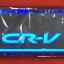 LED sill scuff plate- CRV thumbnail 1