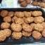 คุกกี้ Cookie thumbnail 1