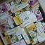 สบู่ จินซู เมือกหอยทากฟองยืด GinZhu Body Whitening mask soap พอกผิวขาว เพิ่มความขาว 10 ระดับ กล่องสีเหลือง ก้อนเหลือง thumbnail 18