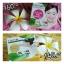 สบู่ จินซู เมือกหอยทากฟองยืด GinZhu Body Whitening mask soap พอกผิวขาว เพิ่มความขาว 10 ระดับ กล่องสีเหลือง ก้อนเหลือง thumbnail 31