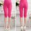กางเกงเลกกิ้งคนท้อง มี 2 สีชมพู และ สีเทาเข้ม ผ้าใส่สบาย ขาสั้นสามส่วน thumbnail 5