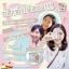 White Soft Gluta Soap สบู่น้ำนมข้าวกลูต้า กลิ่นข้าวญี่ปุ่น thumbnail 3