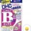 #DHC Vitamin B-Mix (60 วัน) thumbnail 1