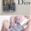 #Dior Vernis Nail Lacquer thumbnail 9