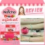 สบู่ Natcha Mix Berry thumbnail 14