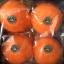 Orange Natural Soap Gift Set สบู่ส้ม มาดามเฮง ชุดของขวัญ ส่งฟรี ลทบ. thumbnail 1