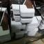 สบู่สครัปกาแฟ PANTIP AURA DOUBLE WHITE COFFEE SOAP thumbnail 38