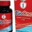 BioOne Astaxanthin ไบโอวัน สาหร่ายแดง thumbnail 1