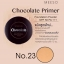 #MEESO Chocolate Primer Foundation Powder SPF 50 PA+++ thumbnail 6