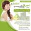 Natcha Gluta Melon White Soap สบู่กลูต้าเมล่อน สีเขียว ผิวขาว กระจ่างใส thumbnail 2