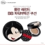 #The Face Shop BB Power Perfection Cushion # Disney Mickey Mouse 15g. thumbnail 1