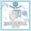 #Baby Kiss Good Bye Acne Soap (100 g) thumbnail 3