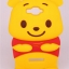 เคสยางนิ่มซิลิโคน For Alcatel One Touch Pop C7 OT 7040 7040D ลายหมีพูห์ thumbnail 1