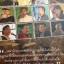 1) เทียนแห่งธรรม. ผู้เขียน สุวินัย ภรณวลัย คำนิยมโดย สนธิ ลิ้มทองกุล. 2) รักเธอประเทศไทย 50 ศิลปินบนเวทีกู้ชาติ กองบรรณาธิการผู้จัดการ thumbnail 2