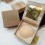 #Urban Decay Naked Illuminated Shimmering Powder For Face And Body 6g. thumbnail 1