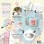 White Soft Gluta Soap สบู่น้ำนมข้าวกลูต้า กลิ่นข้าวญี่ปุ่น thumbnail 2