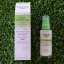 #Eucerin Dermo Purifyer Active Concentrate Serum (30 ml) thumbnail 1