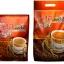 กาแฟโสม ( Coffee Plus ) ถุงเล็ก thumbnail 1