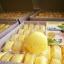 สบู่ จินซู เมือกหอยทากฟองยืด GinZhu Body Whitening mask soap พอกผิวขาว เพิ่มความขาว 10 ระดับ กล่องสีเหลือง ก้อนเหลือง thumbnail 20