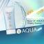 #Biore UV Aqua Rich Watery Essence SPF50+/PA+++ 50 ML. thumbnail 5