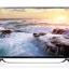 ทีวี60นิ้ว LG SUPER UHD TV รุ่น60UF850T thumbnail 1