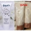 #Bisous Bisous White Posy Milky White Body with Glutathione Collagen Milk Extract thumbnail 4