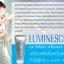 Jeunesse LUMINESCE™ Youth restoring cleanser ลูมิเนสส์ ยูธ รีสโตริง คลีนเซอร์ thumbnail 4