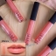 #Nars lip gloss (No Box)ขนาดปกติ 6ml &#x1F48B สี Bimini – สีโทนชมพูพีช พร้อมประกายชิมเมอร์ thumbnail 1