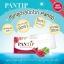 สบู่กลูต้า PANTIP WHITENING SOAP thumbnail 16