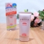 #SHISEIDO Anessa Perfect Gel Sunscreen A+ SPF 50+ PA++++ (Japan) ขนาด 60 ml (ปกติ) thumbnail 1