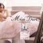 น้ำหอม #DIOR - Miss Dior Blooming Bouquet EDT 5 ml. (ขนาดทดลอง) thumbnail 3