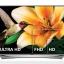 TV LG LED 4K ขนาด 55 นิ้ว รุ่น55UF950T thumbnail 3