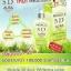 Mirade 5D Aura Whitening Lotion (โลชั่นออร่า 5D) thumbnail 1
