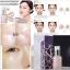 #Espoir Dewy Face Glow 5ml thumbnail 5