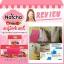 สบู่ Natcha Mix Berry thumbnail 15