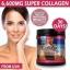 #Neocell Super Collagen Powder 6600 mg Type I & III ขนาด 7 oz. (198g.) thumbnail 4