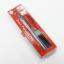 ปากกาหมึกซึมหัวตัด Pilot Parallel Pen thumbnail 1