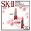 #SK-II Color Clear Beauty Moisture Sheer Lipstick thumbnail 3