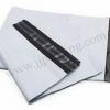 ซองจดหมายพลาสติกสีขาว 25x35 ซม. 100 ใบ