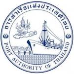 การท่าเรือแห่งประเทศไทย (กทท.)