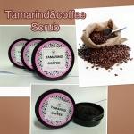 สครับหน้ามะขาม&กาเเฟ/Tamarind & Coffee Facial Scrub