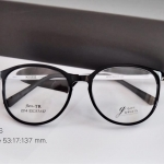 Eris - แว่นตา