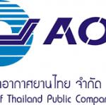 แนวข้อสอบท่าอากาศยานไทย ทอท. AOT