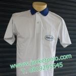 เสื้อโปโล cotton สีเรียบ ปักโลโก้