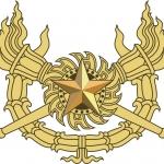 แนวข้อสอบเตรียมทหาร 2561