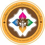 แนวข้อสอบกรมพัฒนาการแพทย์แผนไทยและการแพทย์ทางเลือก
