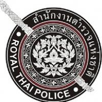 แนวข้อสอบสำนักงานตำรวจแห่งชาติ